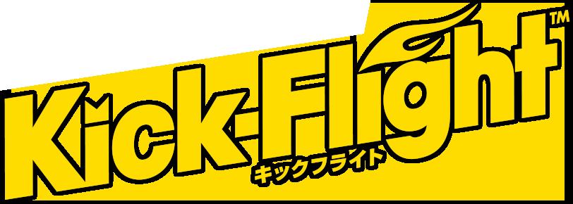 Kick-Flight キックフライト